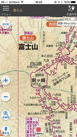 富士山本図 iPhone6S標準