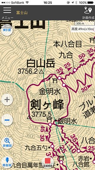 富士山本図 iPhone6S最拡大