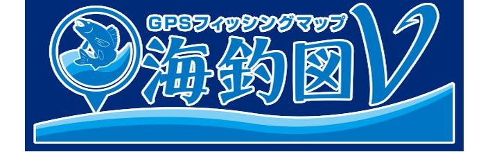 海釣図 ロゴ