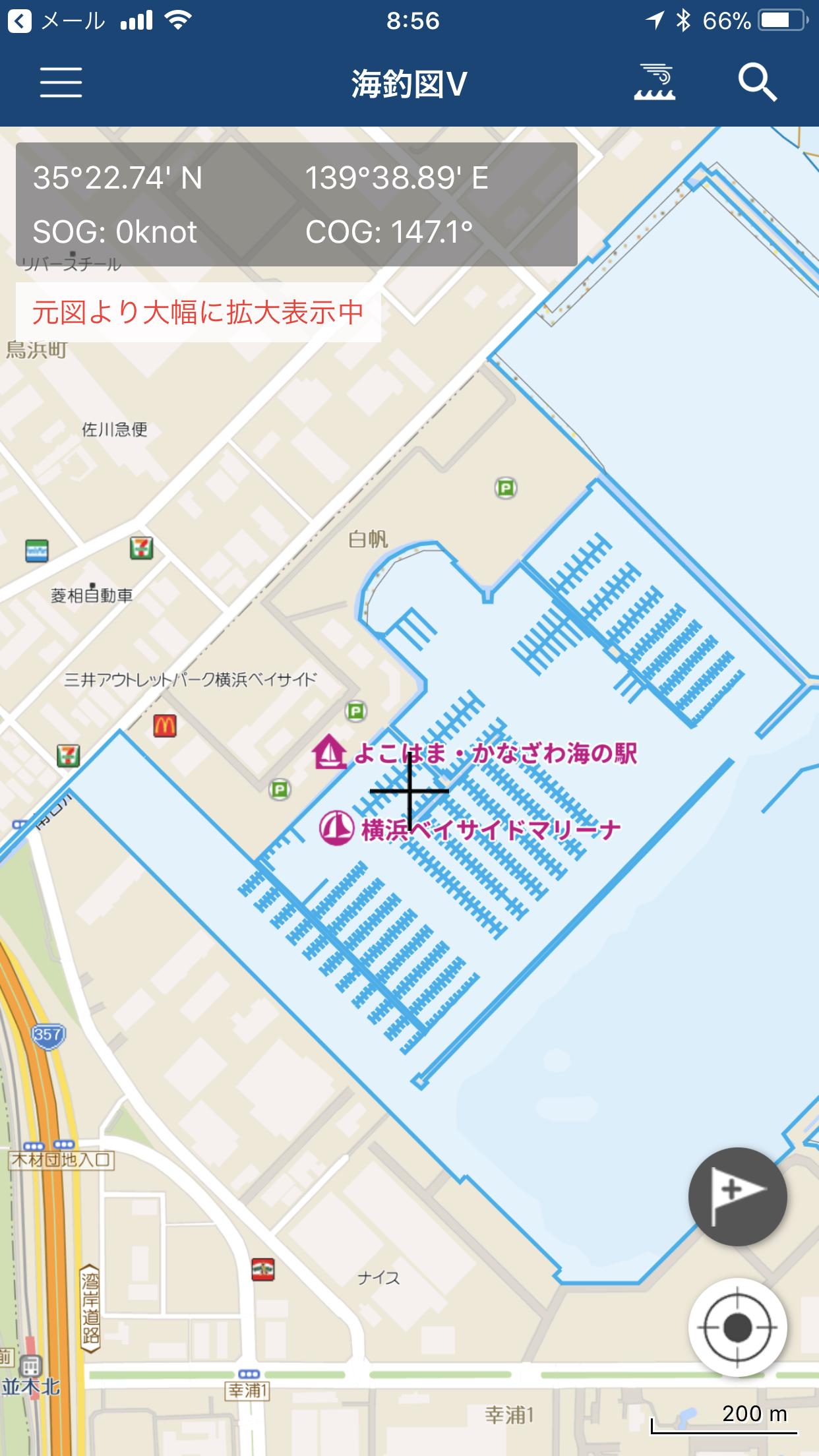 マリーナ・海の駅情報画面