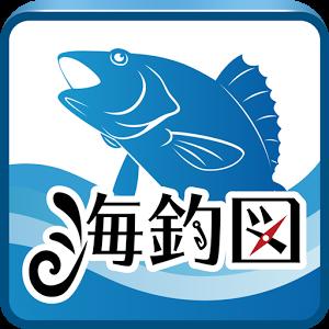 海釣図 アイコン