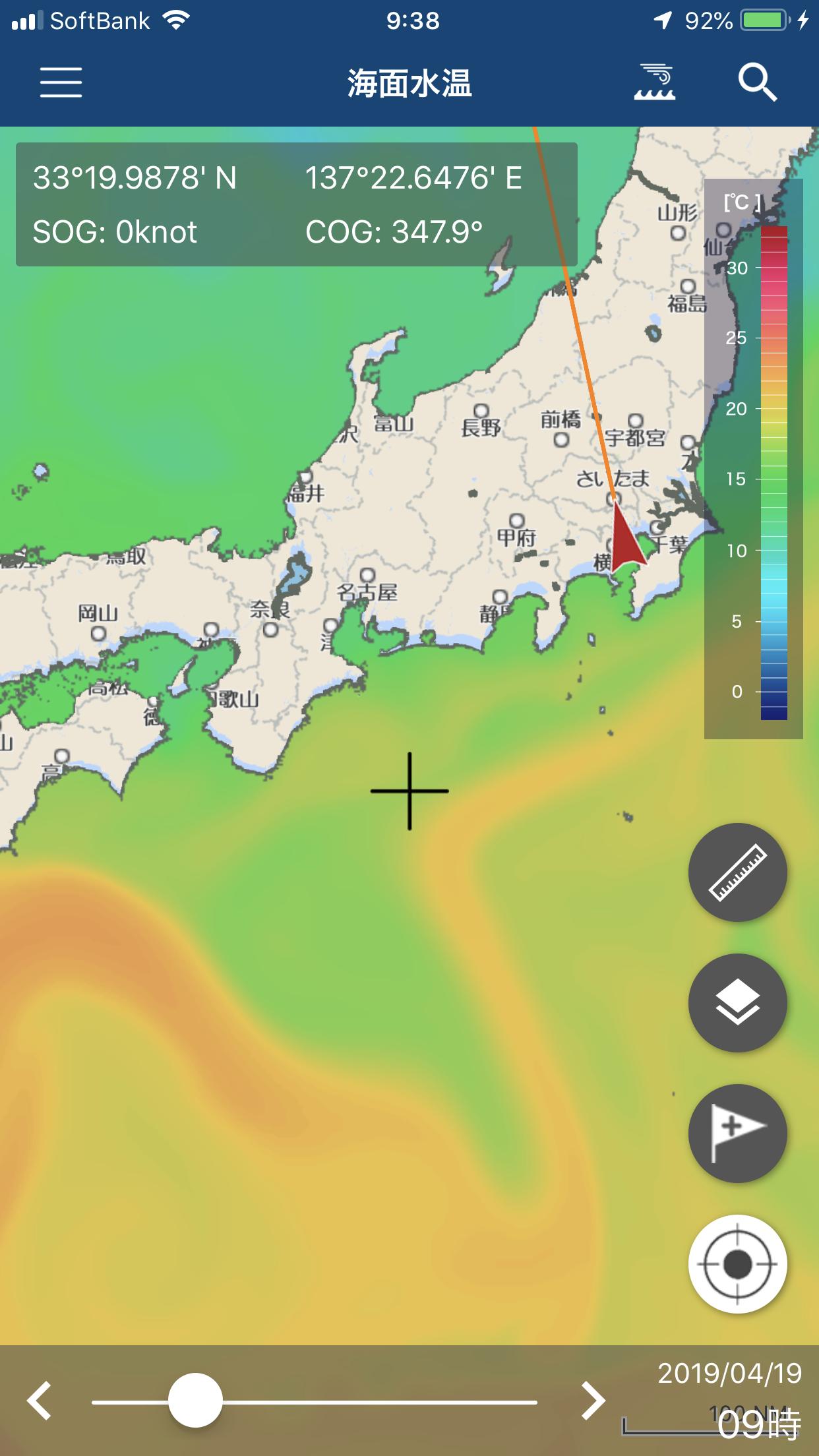 海面水温を調べる