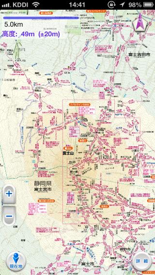 富士山本図 iPhone5最縮小