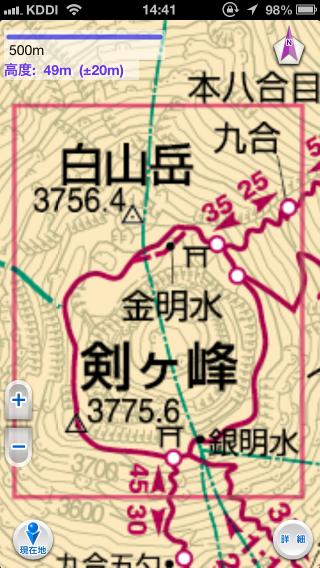 富士山本図 iPhone5最拡大