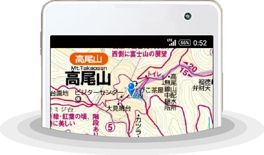 山と高原地図アプリ 登山地図画面
